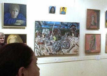 Выставка Авто-портрет